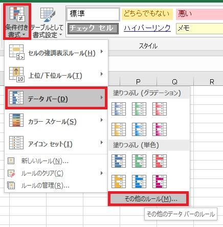 databar8