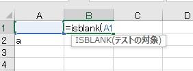 isblank1
