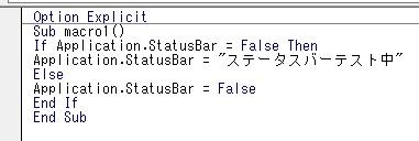 statusbar6