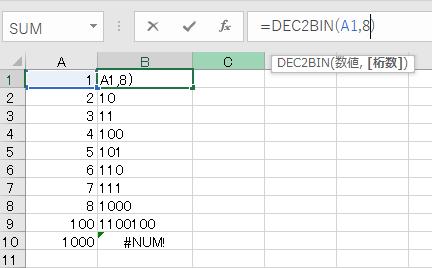 dec28