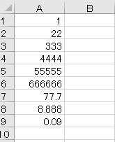exponent1