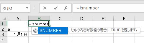 isnumber1