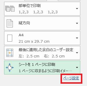 printmargin10