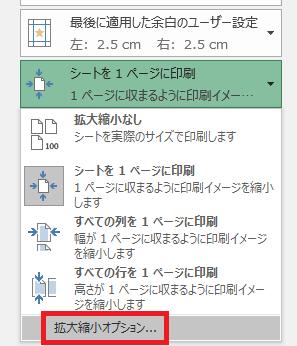printmargin9