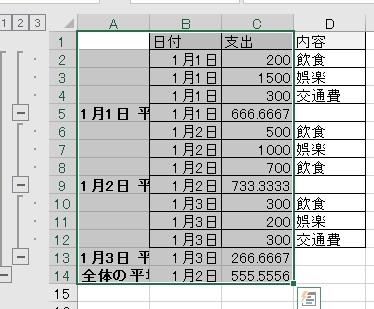 total24