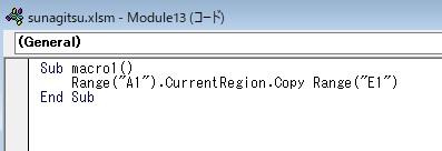 currentregion6