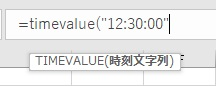 datevalue5