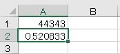 datevalue6