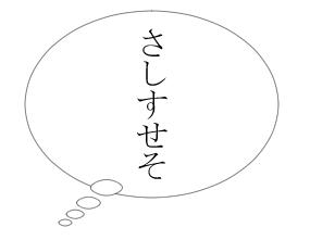fukidashi15