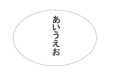 fukidashi8