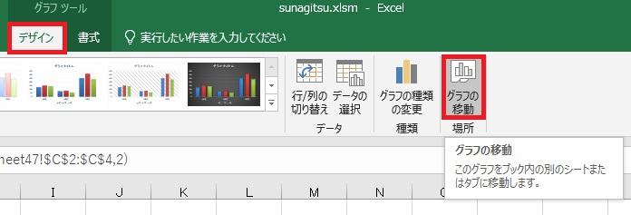graphsheet3