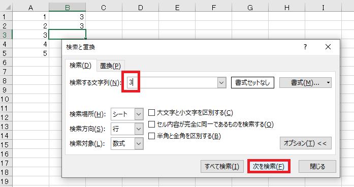 searchformula2