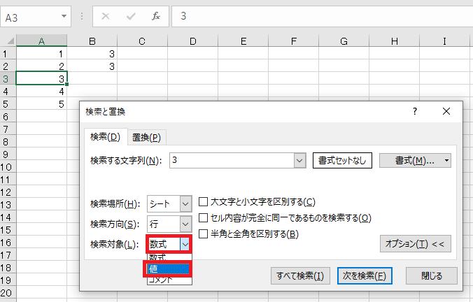 searchformula4