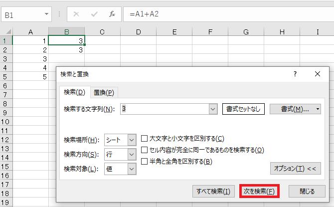 searchformula5