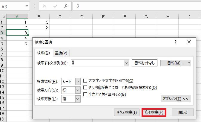 searchformula7