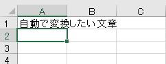 autocorrect9