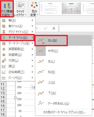 datalabel14