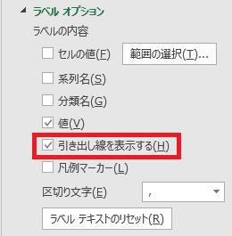 label10