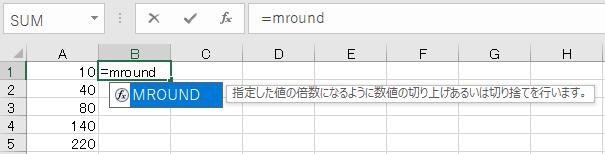 mround2