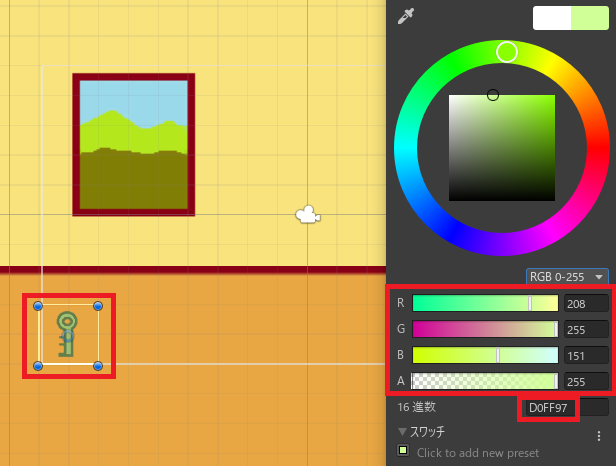 objectcolor3
