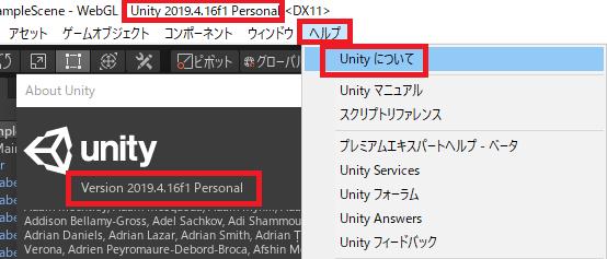 unityroom10