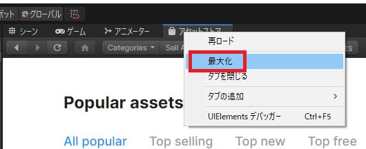 assetstore3