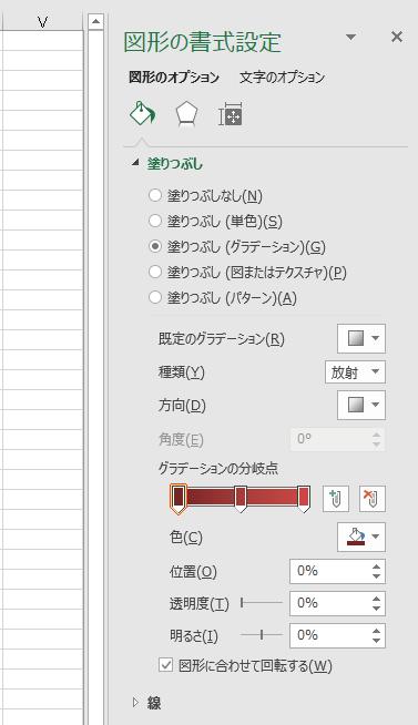 図形 グラデーション9