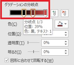 図形 グラデーション25