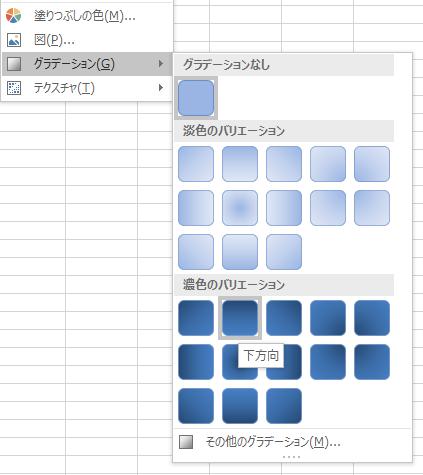 図形 グラデーション5