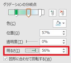 図形 グラデーション33