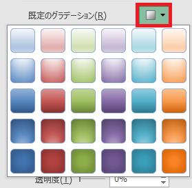 図形 グラデーション10