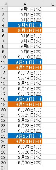 excel 土日 自動 判定 weekday18