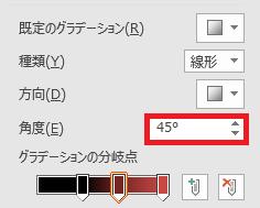 図形 グラデーション24
