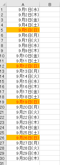 excel 土日 自動 判定 weekday12