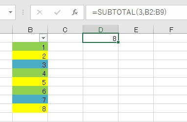excel 色 カウント7