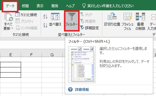excel 色 カウント4